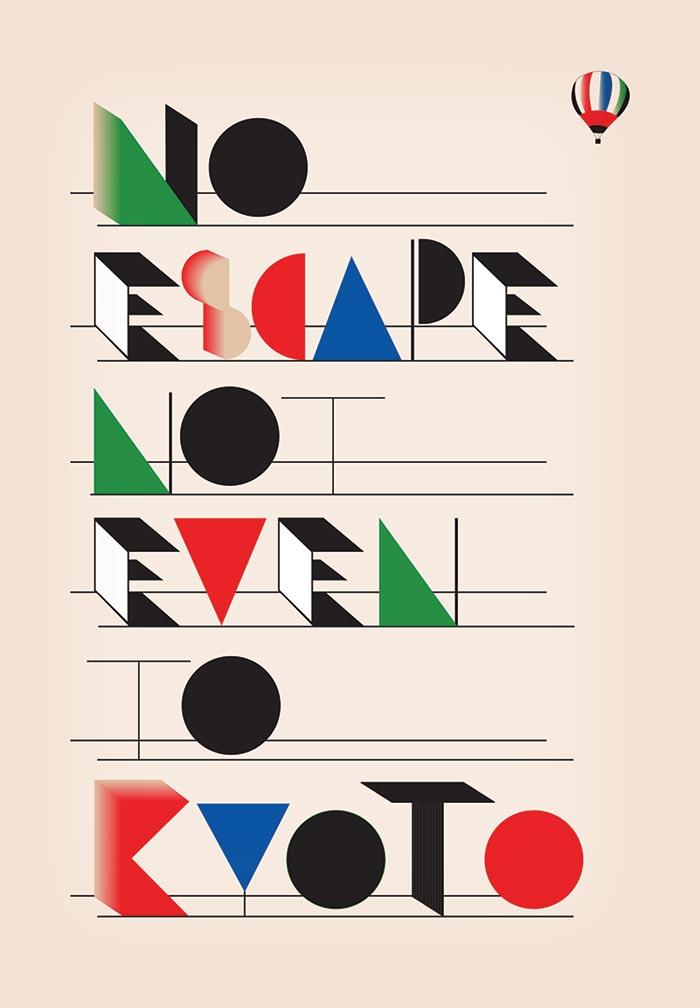 Illustration by Lala Ladcani